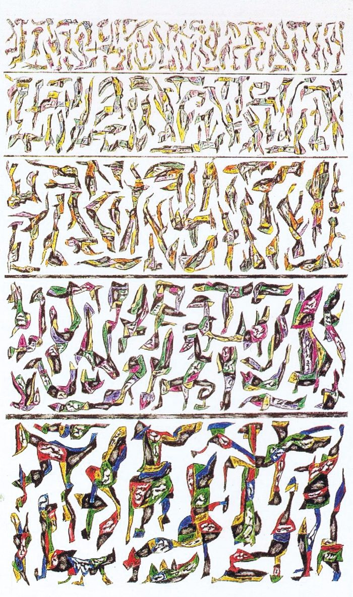 La imagen tiene un atributo ALT vacío; su nombre de archivo es 12-eustaquio_carrasco_carrasco-cinco_secuencias_para_una_vision-700x1183.jpg