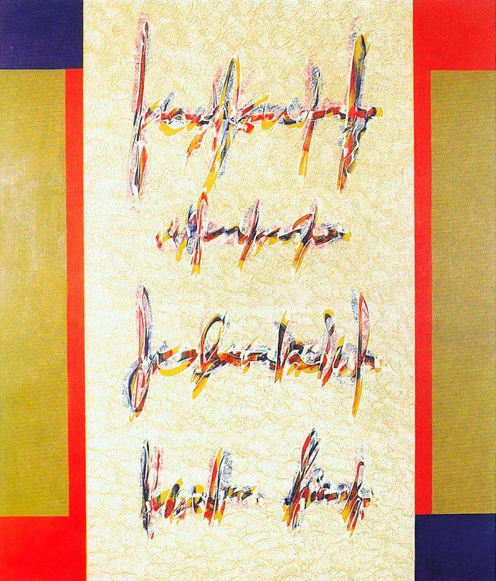 La imagen tiene un atributo ALT vacío; su nombre de archivo es 8-rosa_gallego-abstracto_13-700x821.jpg