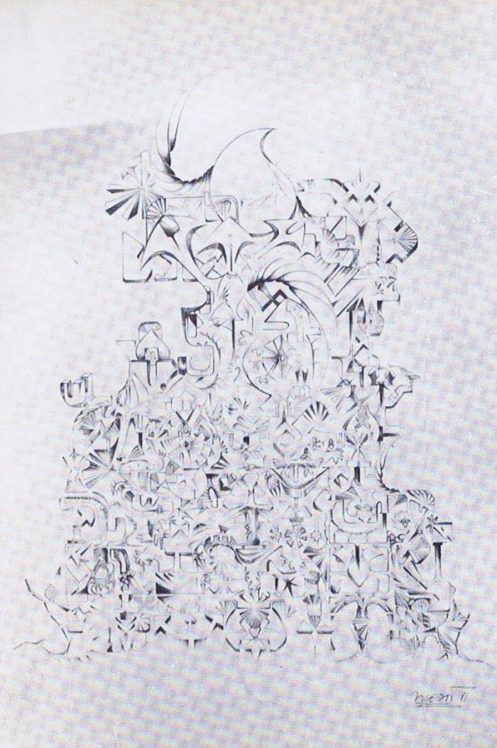 La imagen tiene un atributo ALT vacío; su nombre de archivo es 54-2-700x1053.png